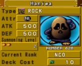 Haniwa-DOR-EN-VG