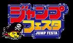 JumpFestaLogo