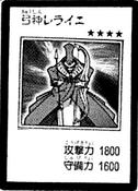 LerajetheGodofArchery-JP-Manga-R