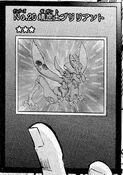 Number20GigaBrilliant-JP-Manga-ZX