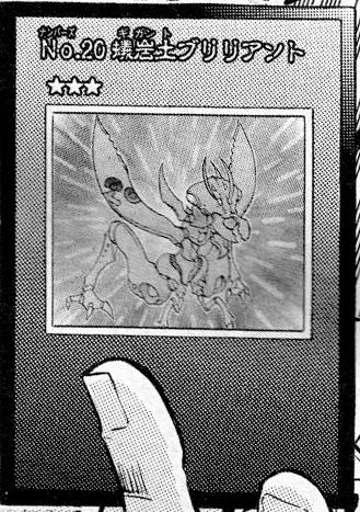 File:Number20GigaBrilliant-JP-Manga-ZX.jpg