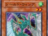 Episode Card Galleries:Yu-Gi-Oh! 5D's - Episode SP1 (JP)