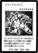 Solidroidα-JP-Manga-GX