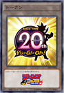 File:Token-JF16-JP-OP-20thAnniversary.png