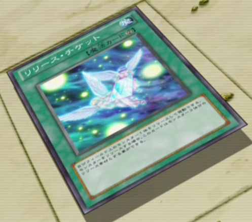 File:TributeTicket-JP-Anime-ZX.png