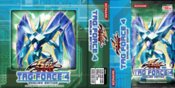 YouthfulMemories-Booster-TF04