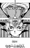 Yu-Gi-Oh! - Duel 015