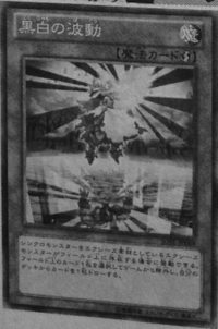 BlackandWhiteWave-JP-Manga-DZ