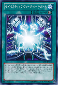 CyberneticFusionSupport-GS06-JP-C