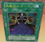 DarkMagicCurtain-JP-Anime-DM
