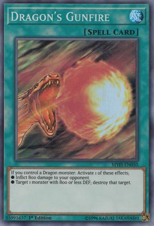 DragonsGunfire-MYFI-EN-SR-1E
