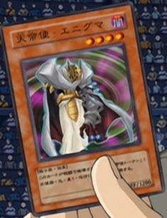 File:EnigmatheCreator-JP-Anime-GX.png