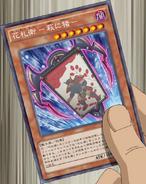 FlowerCardianCloverwithBoar-JP-Anime-AV