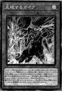 GallopingGaia-JP-Manga-OS