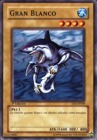 File:GreatWhite-SYE-SP-C-1E.png
