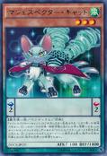 MajespecterCatNekomata-DOCS-JP-R