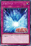 Metaverse-CIBR-JP-OP