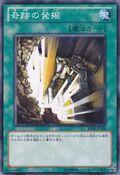 MiracleDig-BE02-JP-C