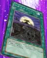 Necromancy-JP-Anime-DM.png