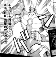 Number105BattlinBoxerStarCestus-JP-Manga-DZ-NC
