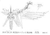 NumberC39UtopiaRay-JP-Anime-ZX-ConceptArt-2