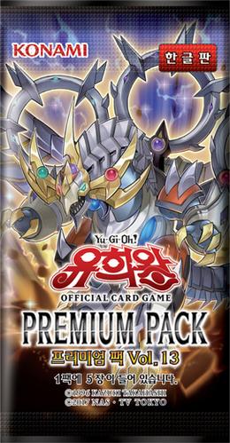 Premium Pack Vol.13