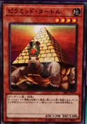PyramidTurtle-SR07-JP-OP
