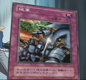 Reinforcements-JP-Anime-GX