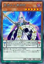 StargazerMagician-JP-Anime-AV-3
