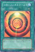 SynchronizedRealm-YSD3-JP-C