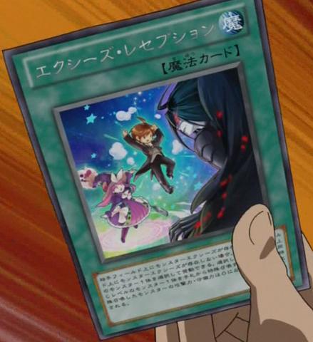 File:XyzReception-JP-Anime-ZX.png