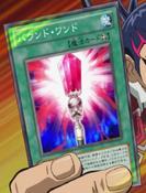 BoundWand-JP-Anime-ZX