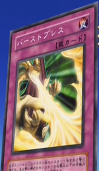 BurstBreath-JP-Anime-GX