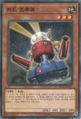 CardTrooper-SD32-KR-C-UE