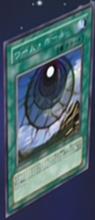 Dimensionhole-JP-Anime-GX