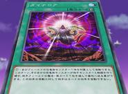 DinoRoar-JP-Anime-VR