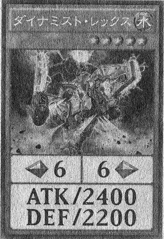File:DinomistRex-JP-Manga-DY.png