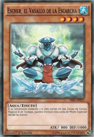File:EschertheFrostVassal-SR01-SP-C-1E.png