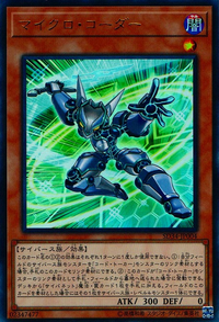 YuGiOh! TCG karta: Micro Coder