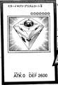 MirrorImaginePrismCoat8-JP-Manga-AV.png