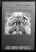 Number93UtopiaKaiser-EN-Manga-ZX