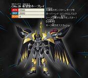 NumberC39UtopiaRay-JP-ZX-NC
