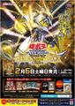 SR02-Poster-JP.png
