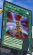 File:SilentSpace-JP-Anime-GX.png