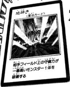 SmashingGround-JP-Manga-GX