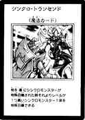 SynchroTranscend-JP-Manga-5D