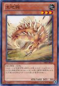 TerreneToothedTsuchinoko-SHSP-JP-C
