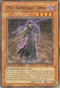 TheSixSamuraiIrou-GLD2-IT-C-LE