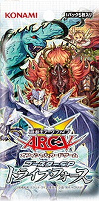 Tribe Force JP cover