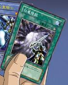 WhiteDragonRitual-JP-Anime-MOV